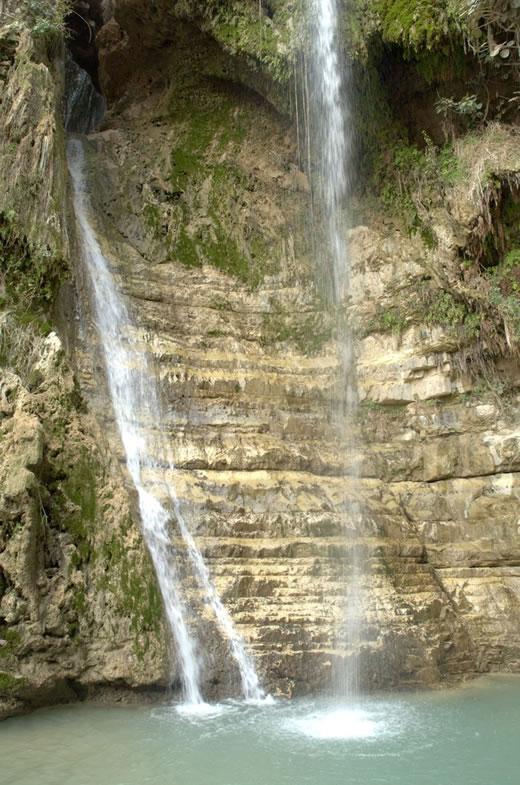 Park Narodowy Ein Gedi