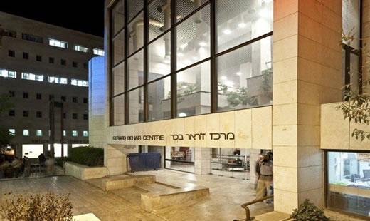 Gerard Behar Center