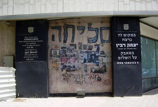 Plac Rabina w Tel Awiwie