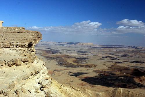 Krater Ramon