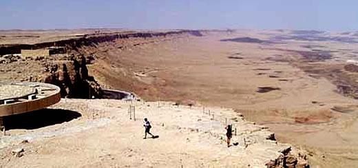 Krater Ramon na Pustyni Negew