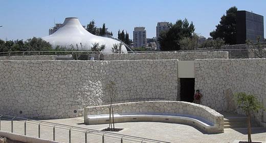 Sanktuarium Księgi w Jerozolimie