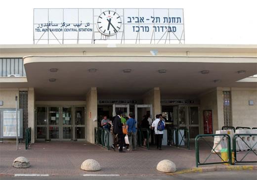 Tel-Aviv Central Savidor