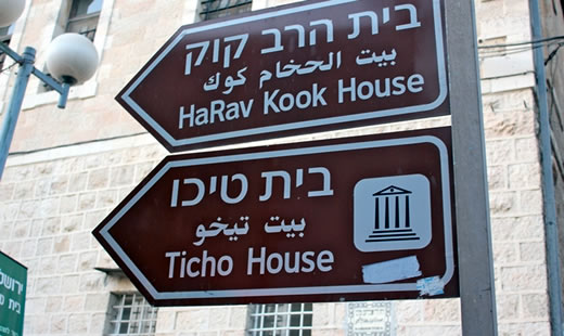 Ticho House