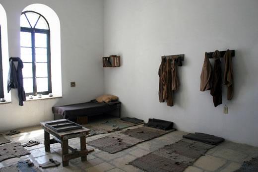 Jerusalem, Museum of Underground Prisoners